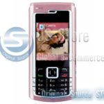 Nokia N72 2.1 inch Symbian OS Smart Cell Mobile Phone Unlocked