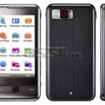 Samsung i900 Omnia Windows Smart Cell Mobile Phone Unlocked